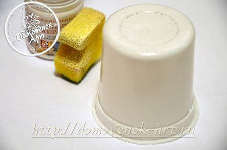 dekupazh-plastikovogo-stakana-podgotovka2