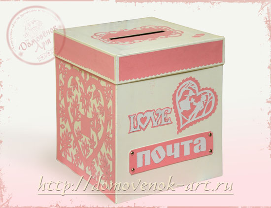 Почтовый ящик для валентинок своими руками