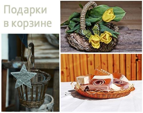 stilnaya-upakovka-podarkov-svoimi-rukami-korziny-3