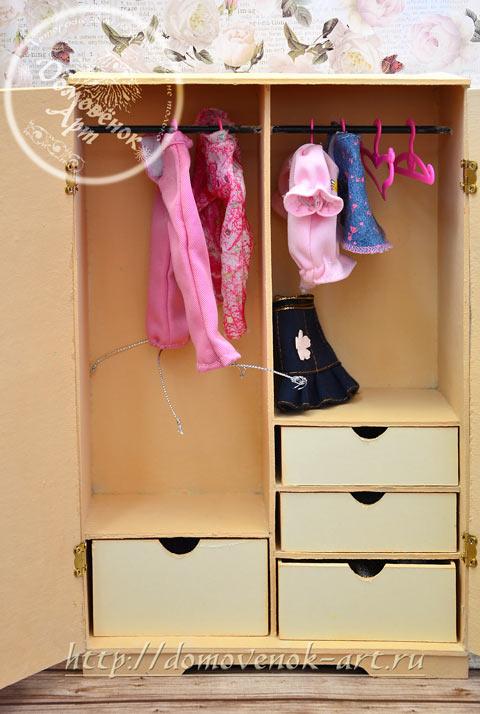 КАк сделать шкаф для кукол мастер-класс