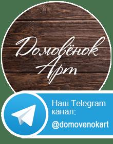 Наш Telegram канал
