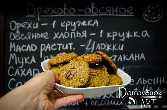 Быстрое печенье из овсяных хлопьев с орехами