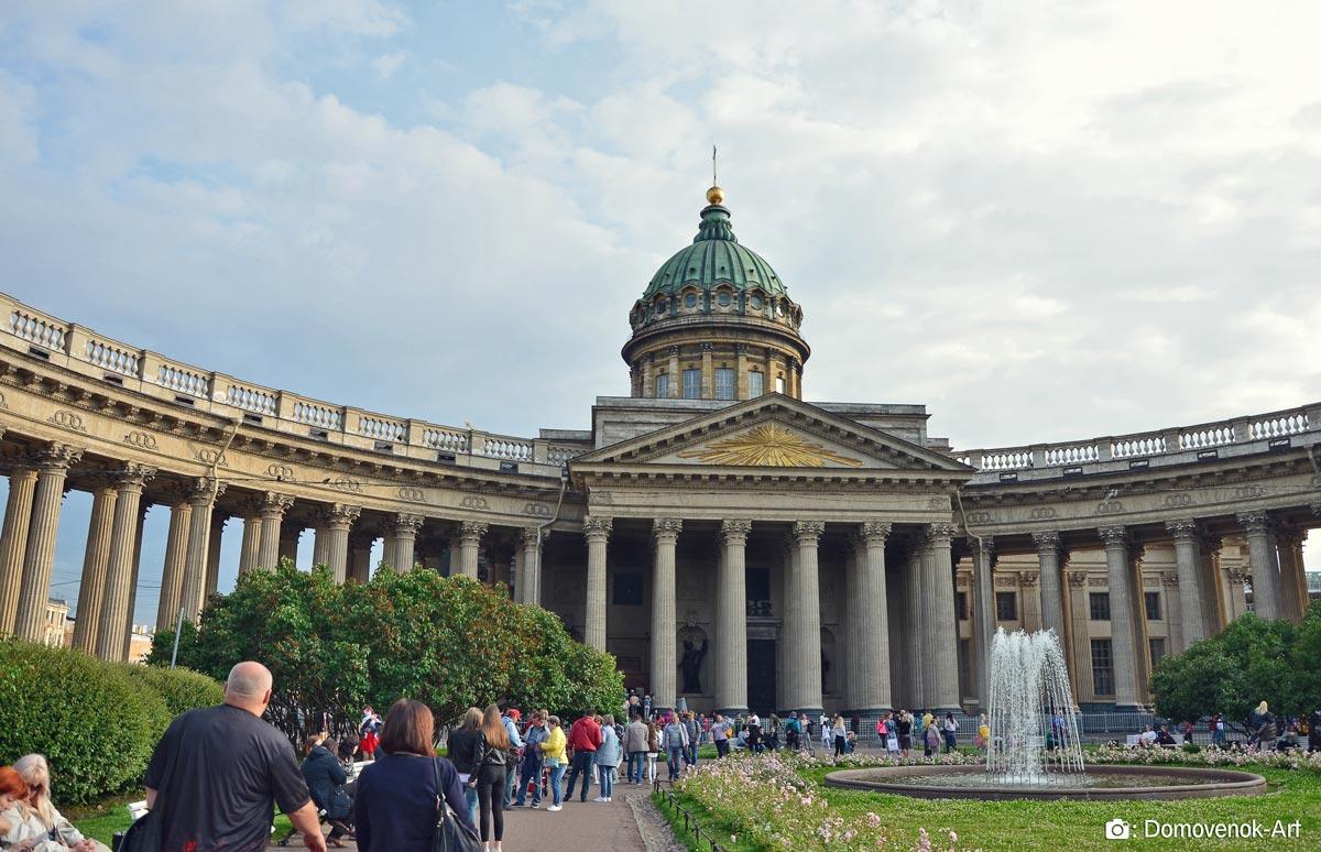 Казанский кафедральный собор. Санкт-Петербург