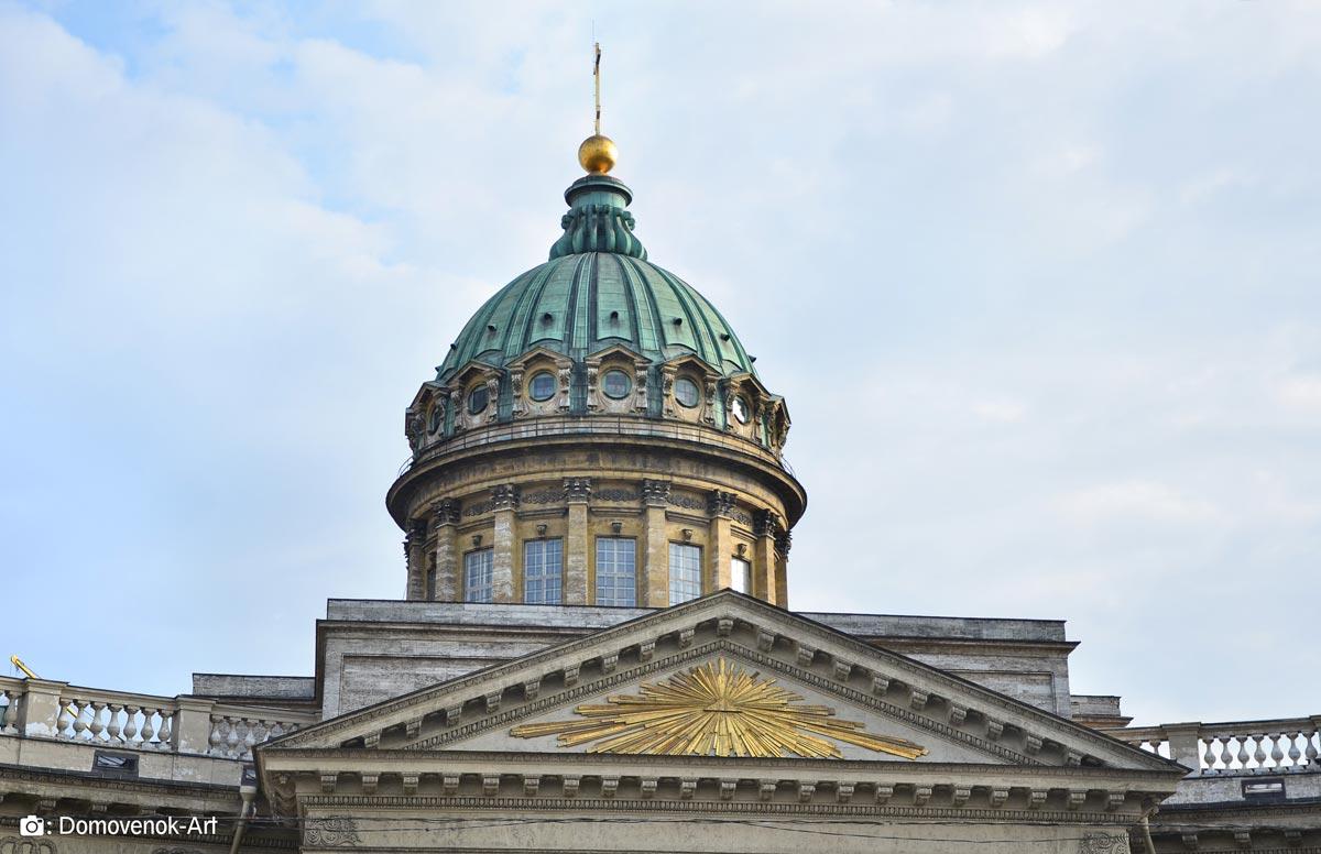 Купол Казанского собора в Санкт-Петербурге