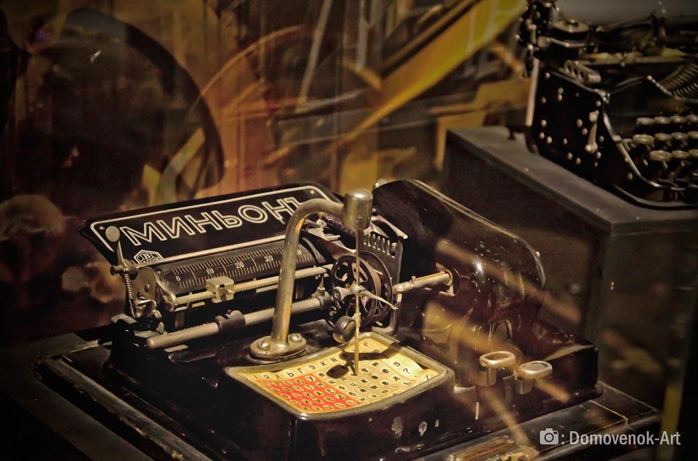 Первая печатная машинка Миньон