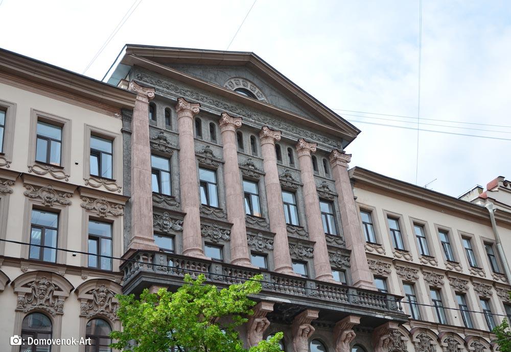 Институт Психоанализа. Санкт-Петербург
