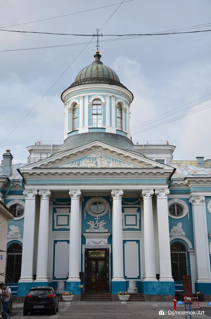 Армянская Апостольская церковь Св.Екатерины в Санкт-Петербурге