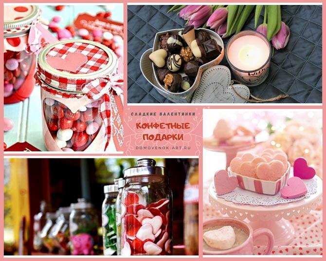 Съедобные валентинки конфеты в подарок