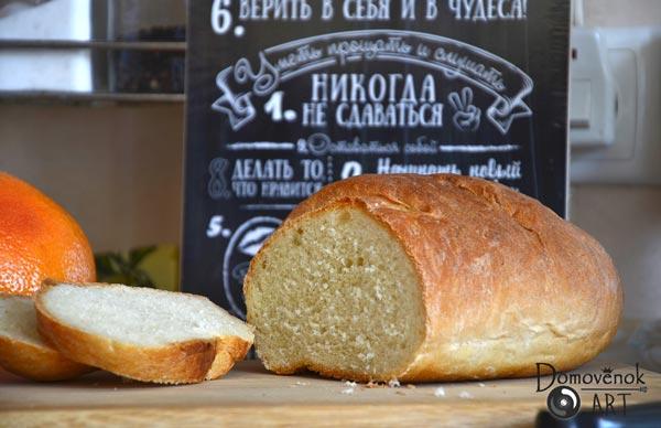 Домашний хлеб на сухих дрожжах