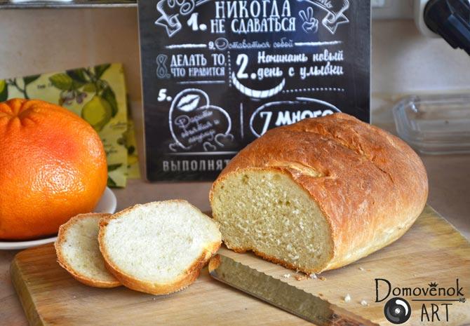 Домашний хлеб. Простой рецепт