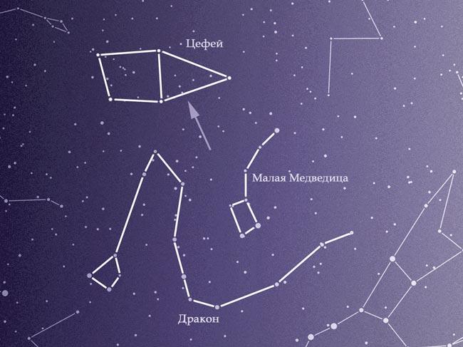 Как найти созвездие Цефей